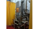 Bowen No 1 Tower Spray Dryer