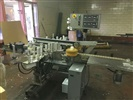 Harland Sirius Pressure Sensitive Labeler