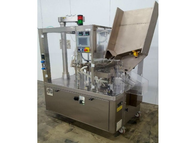 Tube Filler for Sale
